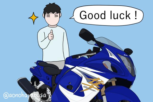スズキ メガスポーツ バイク GSX1300R HAYABUSA 2014年式 パールビガーブルー×パールグレッシャーホワイト バイクの傍に立つ人