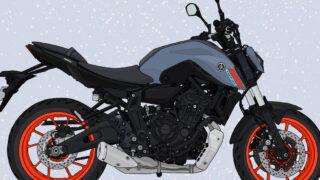 ヤマハ バイク ネイキッド MT-07 パステルダークグレー